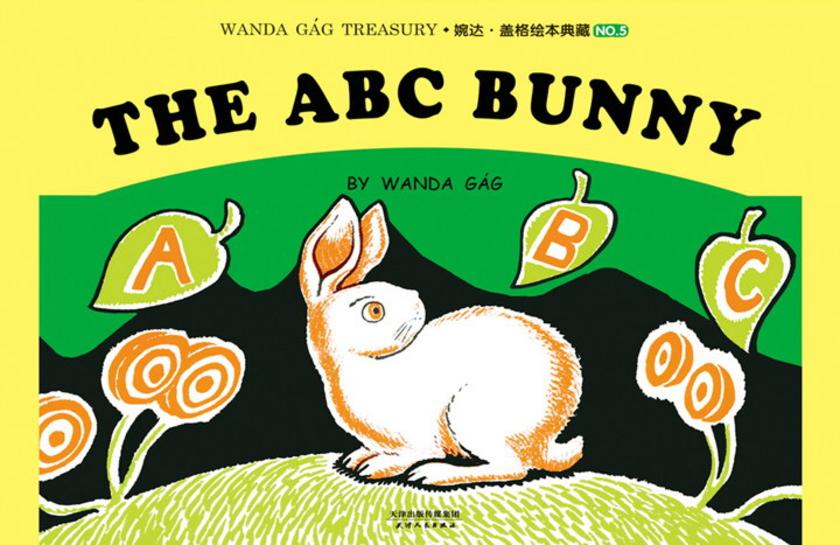 婉达·盖格绘本典藏(5):THE ABC BUNNY(英文朗读版)