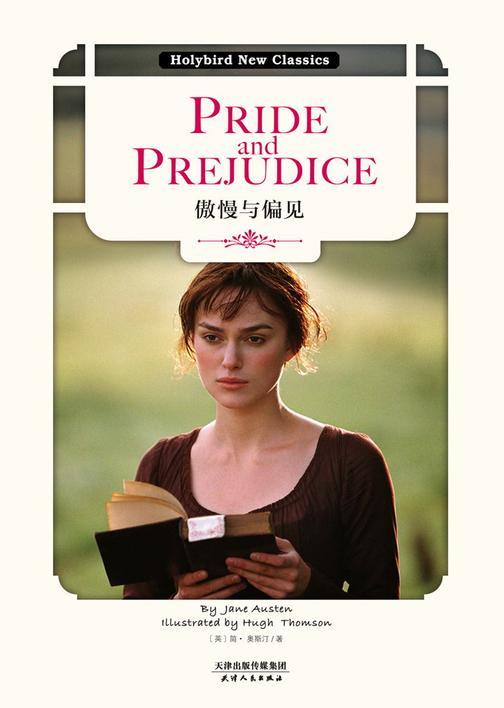 傲慢与偏见:PRIDE AND PREJUDICE(英文)