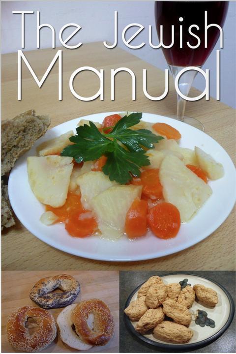 Jewish Manual