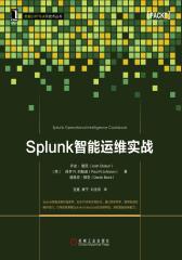 Splunk智能运维实战