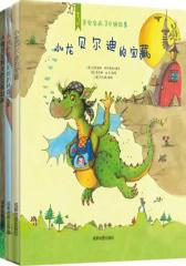 3岁宝宝的3分钟故事(全3册)