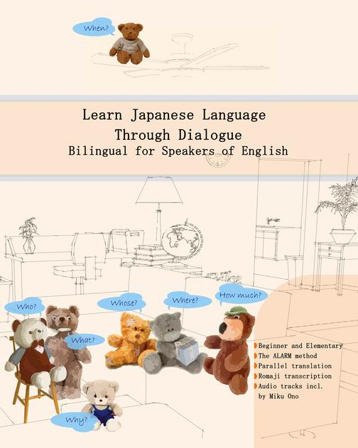 Learn Japanese Language Through Dialogue: Bilingual for Speakers of English