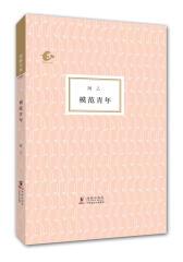 模范青年(阿乙)(海豚书馆)(试读本)