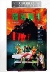 僵尸医生 粤语版(影视)