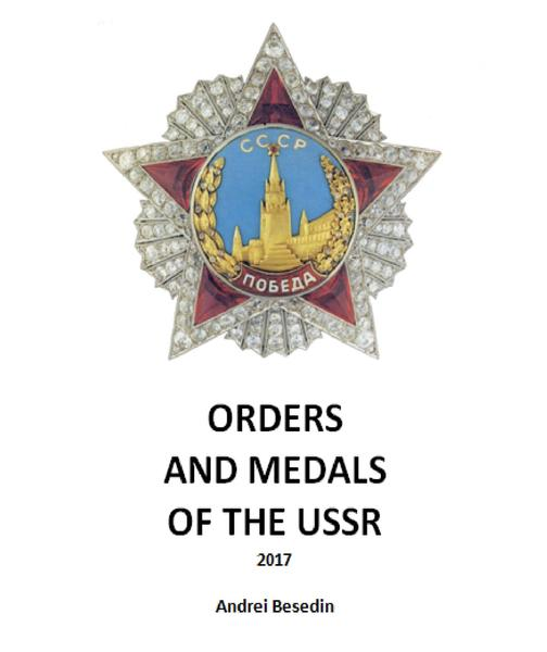 Orders and Medals of USSR