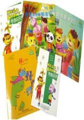 风在哪里:2-3岁综合读本(布奇乐乐园系列)(套书)(试读本)