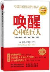 中国古代名句辞典(试读本)