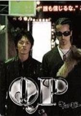 QP痞子勇士(影视)