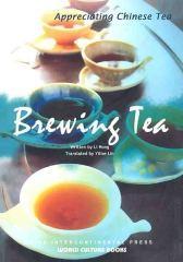 烹茶技艺:英文