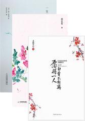 浣花纸里水墨词:文艺诗词全集