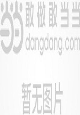 蒙古铁蹄(3)