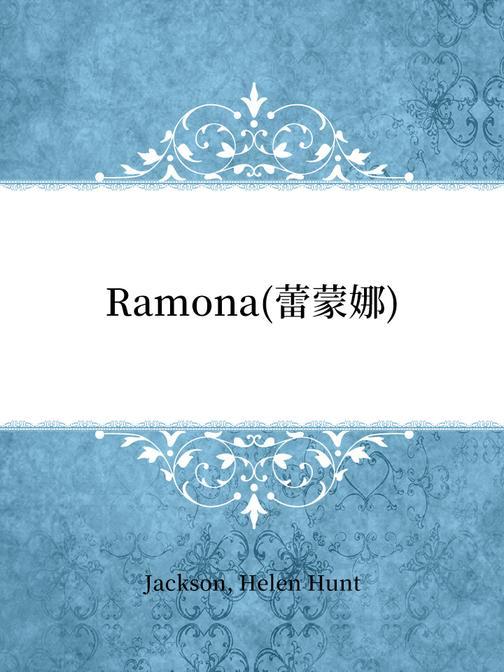 Ramona(蕾蒙娜)