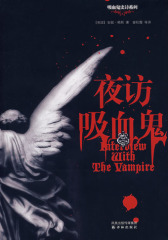 夜访吸血鬼(试读本)