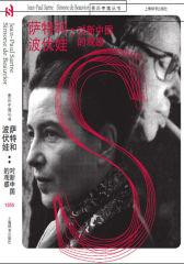 萨特和波伏娃:对新中国的观感