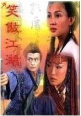 笑傲江湖 马景涛版(影视)