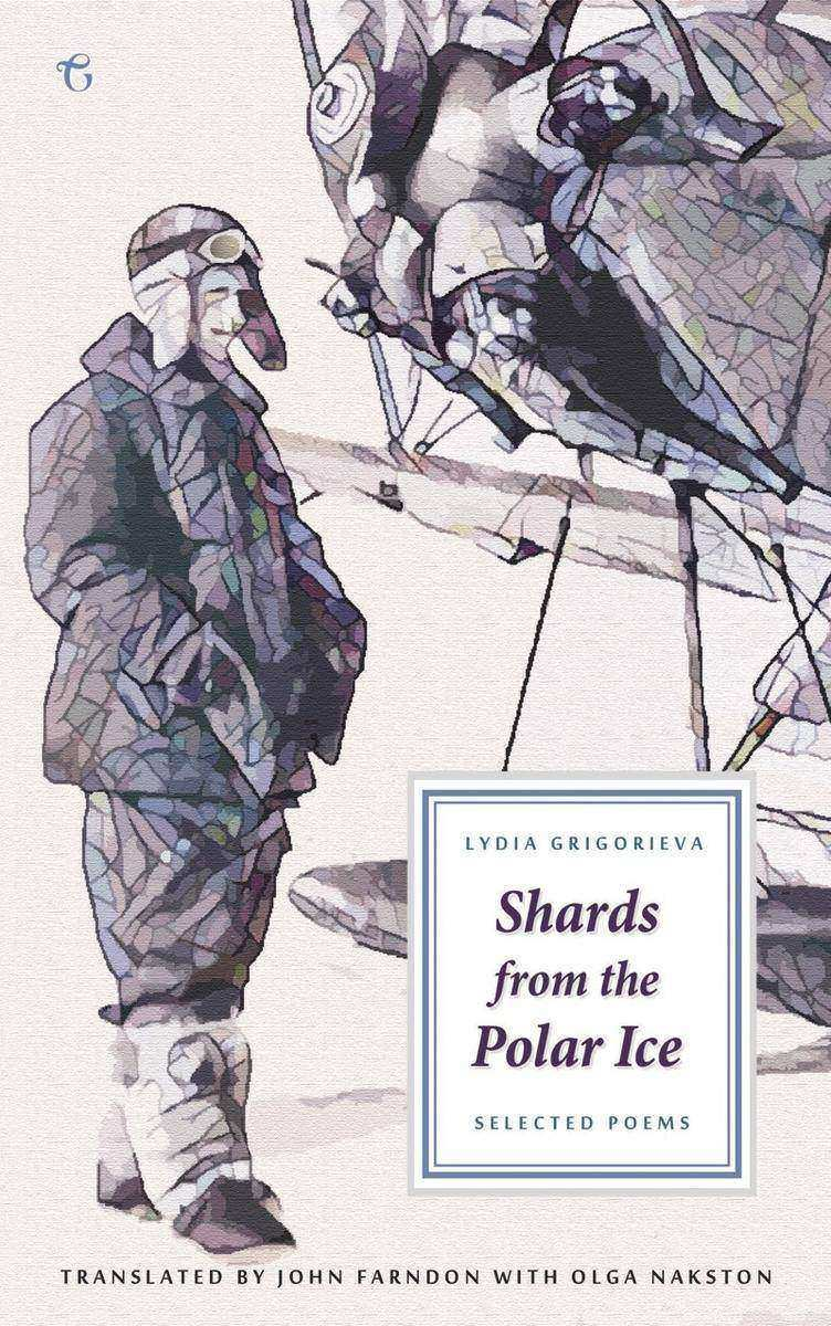 Shards from the Polar Ice:Selected Poems