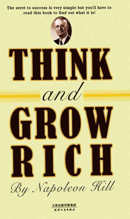 THINK AND GROW RICH:思考致富(英文朗读版)