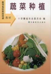 蔬菜种植(仅适用PC阅读)