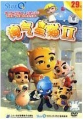 淘气星猫2(影视)
