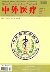 中外医疗 旬刊 2011年12期(电子杂志)(仅适用PC阅读)