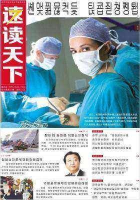 速读天下试刊号第8期(电子杂志)(仅适用PC阅读)