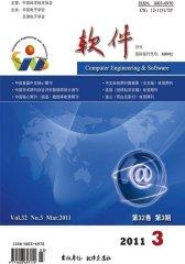 软件 月刊 2011年03期(电子杂志)(仅适用PC阅读)