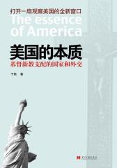 美国的本质-基督新教支配的国家和外交(试读本)