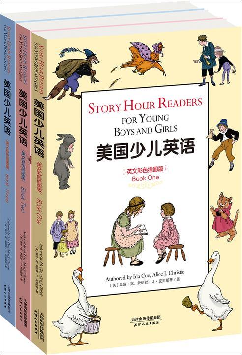 美国少儿英语=Story hour readers for young boys and girls:英文彩色插图版.1-3
