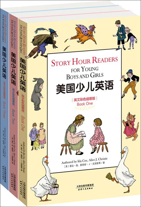 美国少儿英语=Story hour readers for young boys and girls:英文彩色插图版.1-3