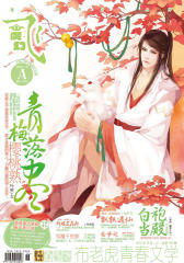 飞魔幻(2012年10月)(上)(总第162期)(电子杂志)