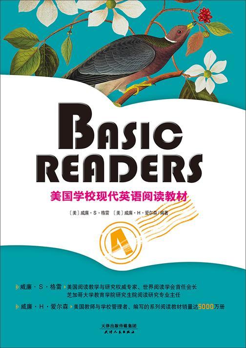 BASIC READERS:美国学校现代英语阅读教材(BOOK FOUR)(彩色英文原版)