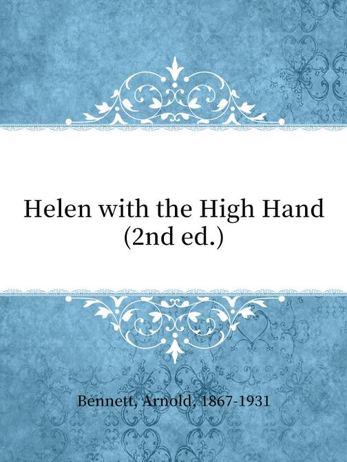 Helen with the High Hand(2nd ed.)