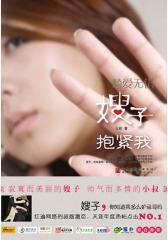 畸爱无错:嫂子,抱紧我(红遍网络的叔嫂激恋)(试读本)