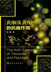 黄酮及黄酮醇的抗癌作用