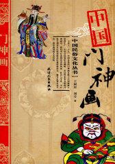中国门神画