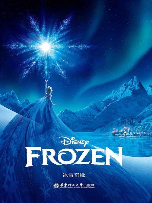 迪士尼英文原版·冰雪奇缘Frozen