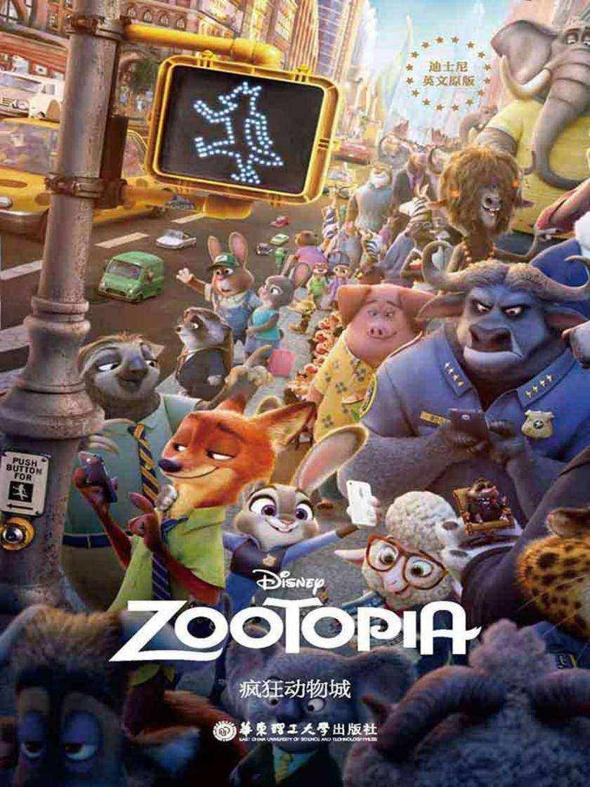 迪士尼英文原版·疯狂动物城 Zootopia