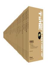第一推动丛书20周年珍藏合集 典藏版(共41册)(试读本)