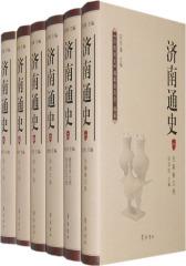 济南通史(试读本)