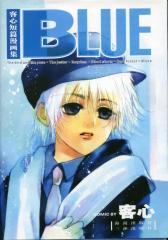 Blue(仅适用PC阅读)