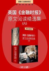英国《金融时报》原文阅读精选集(六)(电子杂志)