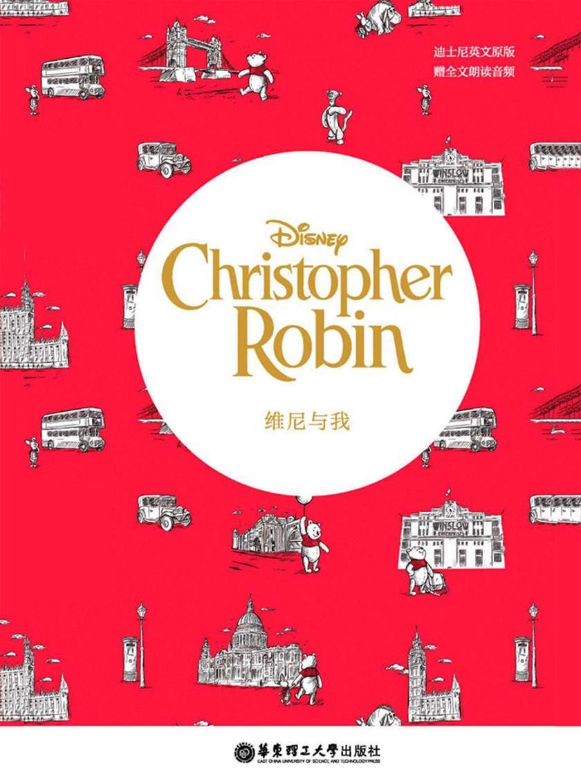 迪士尼英文原版 维尼与我 Christopher Robin