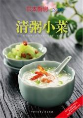 贝太厨房·清粥小菜