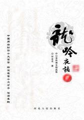 龙吟夜话(贰):闲话侃娱乐圈
