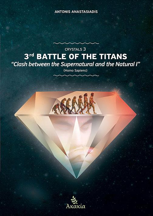 Crystals IV: 4th Battle of the Titans: Clash between the Supernatural and the Na