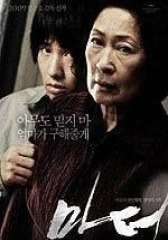 母亲(影视)
