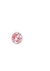 中国社会一千个细节(全2册)(仅适用PC阅读)