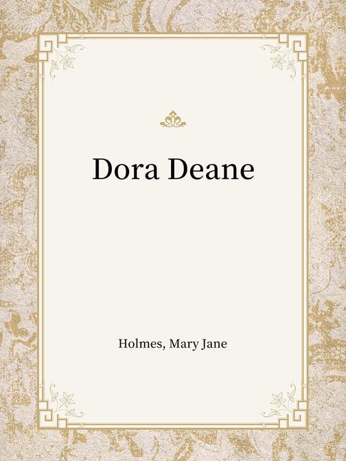 Dora Deane