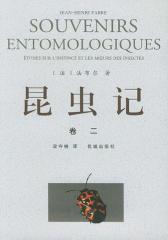 昆虫记·卷2