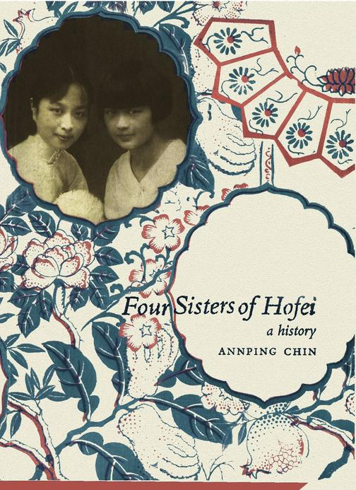 Four Sisters of Hofei:A History